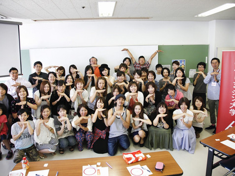 TURNING POINT ~TEE先生に学べ!人間力~
