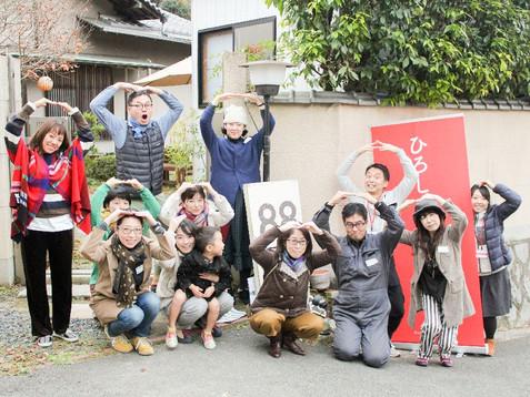 自然に囲まれたゲストハウス『88ハウス広島』を訪ねよう
