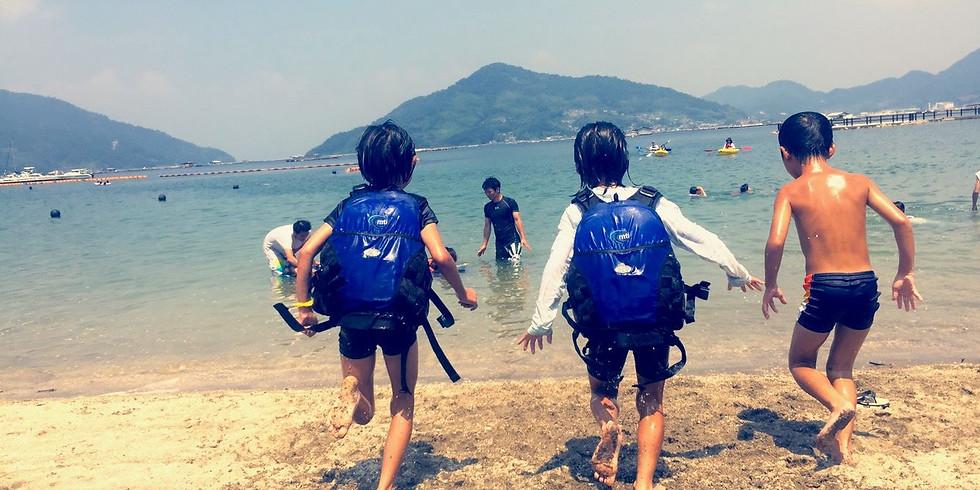 【開催中止】えたじま里海探検隊