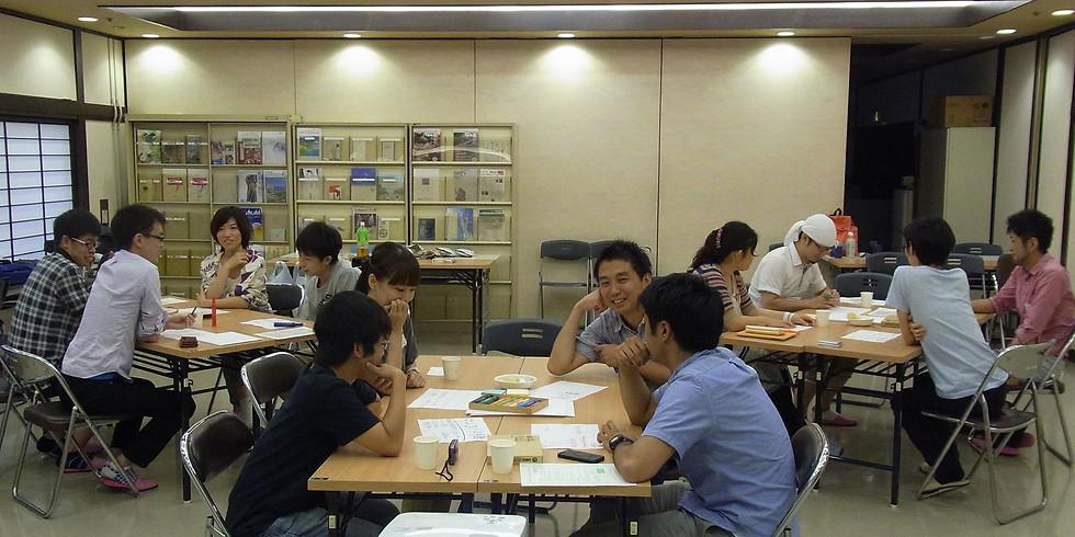 まちの未来を描こう!SIM広島体験会
