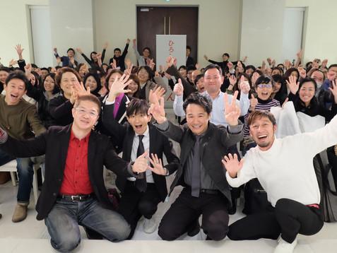 広島のモノづくり・デザイン発信力