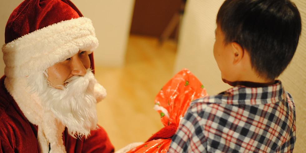 サンタクロースになろう!
