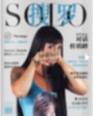Solo Magazine.jpg