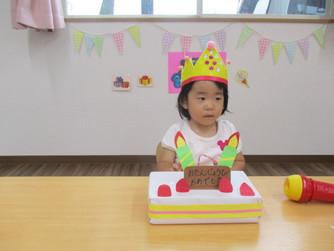 🎁お誕生日会をしたよ🎵