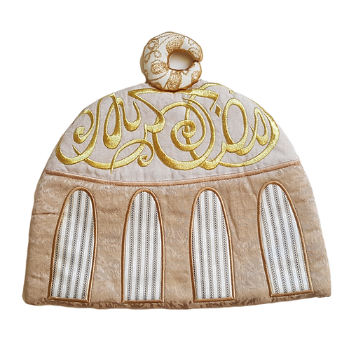 RAMADAN KAREEM PATCHWORK AND CALLIGRAPHY EMBROIDERED MOSQUE TEA COZY