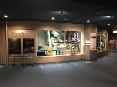 鹿児島市立科学館に行ってきました!