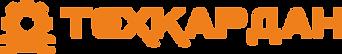 Логотип значок и текст Техкардан_прозрач