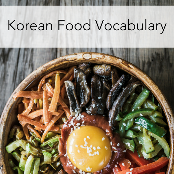 Korean Food Vocabulary