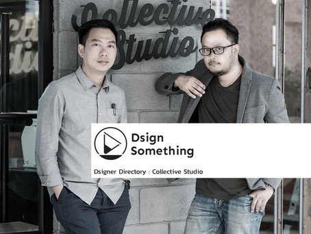 interview @ dsignsomething.com