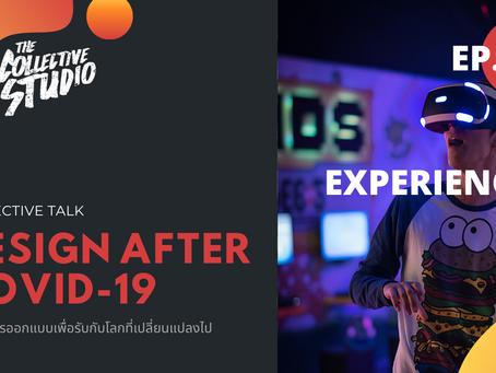 Experience คือทางรอดของเรา : Design After Covid-19 I Ep.03