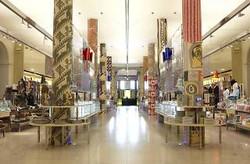 Museum Shops London