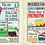 Thumbnail: Nursery Times Crinkly Newspaper - Busier Day on the Road