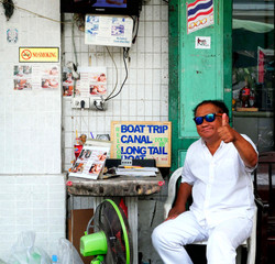 Bangkok Picture 75