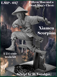 Xiamen scorpion.jpg