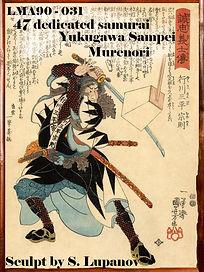 Yukugawa Sampei Murenori.jpg