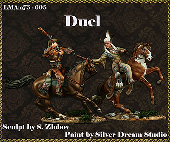 Duel 0.jpg