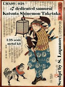 Katsuta Shinemon Taketaka.jpg