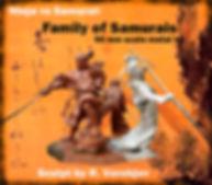 Семья 2 .jpg