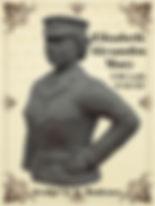 Елизавета II .jpg