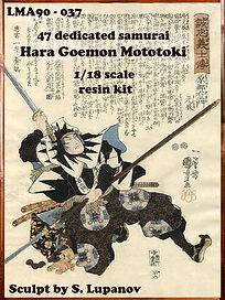 Hara Goemon Mototoki.jpg