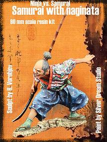 u041au043eu043fu0438u044f Samurai with n