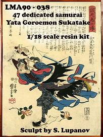 Yata Goroemon Sukatake,.jpg