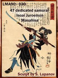Isoai Juroemon Masahisa 1.jpg