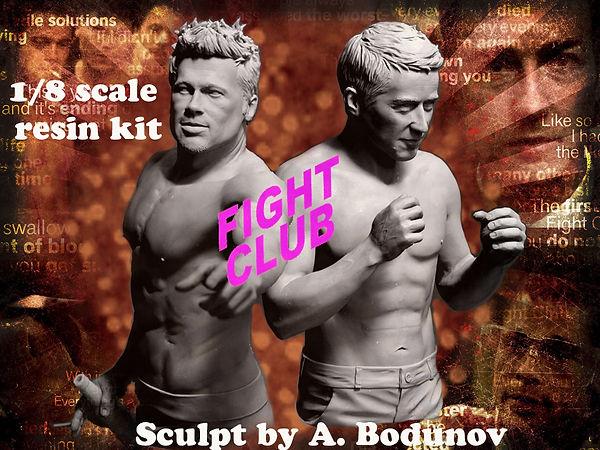 Fighting Club 1.jpg