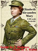 Елизавета II.jpg