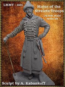 Major of the Strelets Troops.jpg