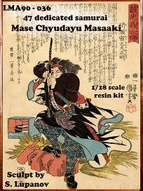 Mase Chyudayu Masaaki.jpg