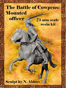 Mounted officer 1.jpg