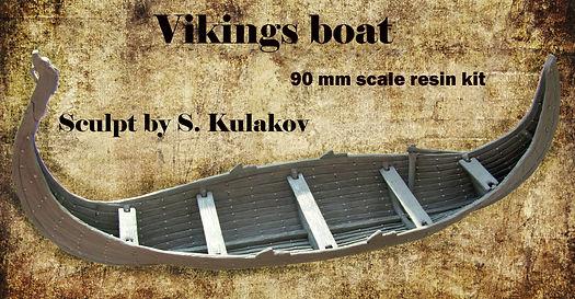 Лодка 2.jpg