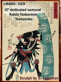 Kaida Yadaemon Tomonobu 1.jpg