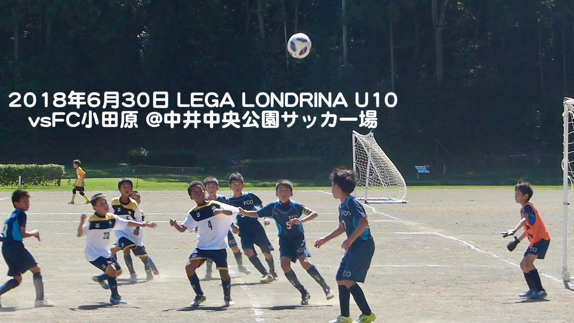 180630 U10L.Londrina_FCO 2