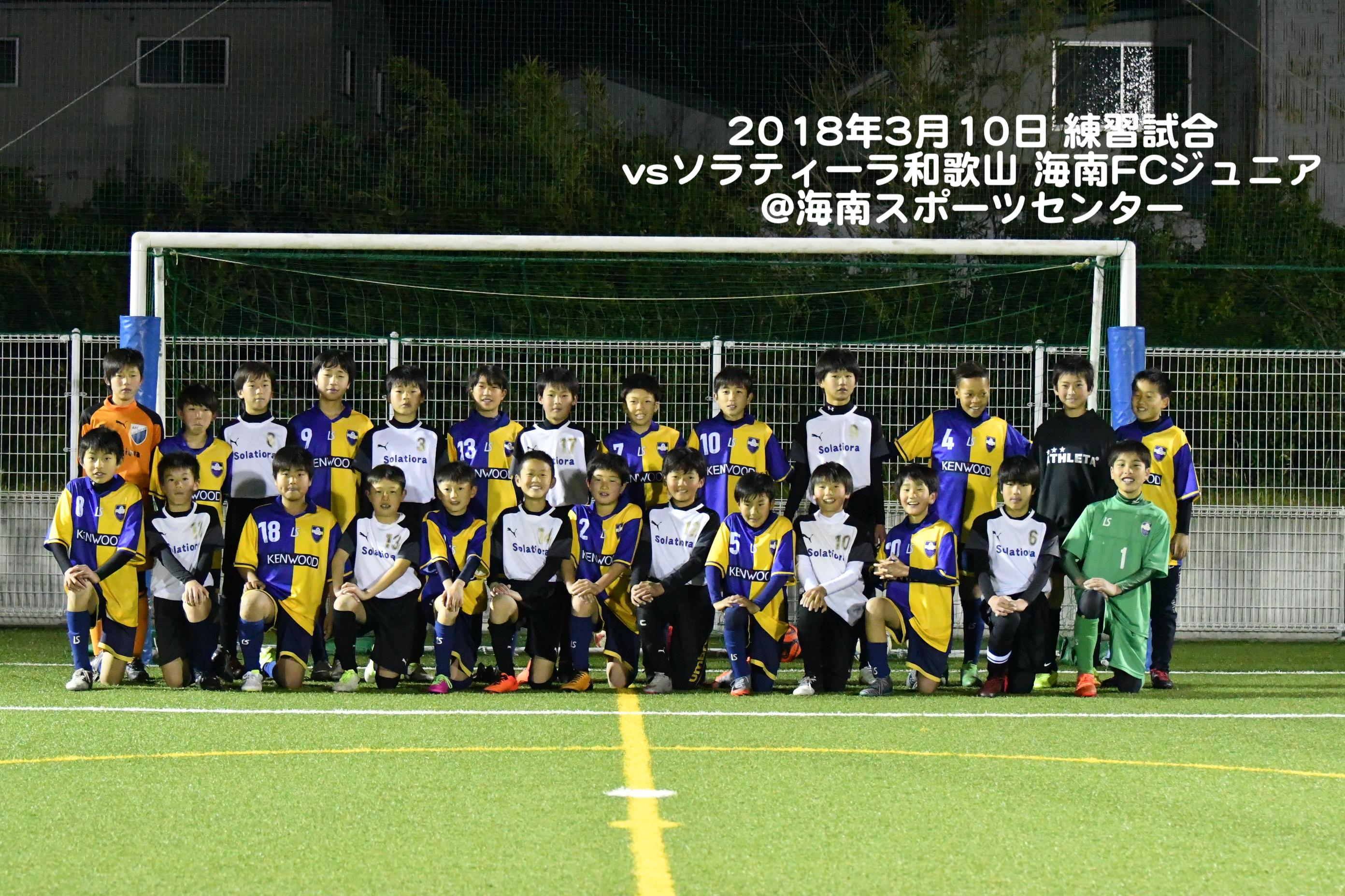 180310海南FC