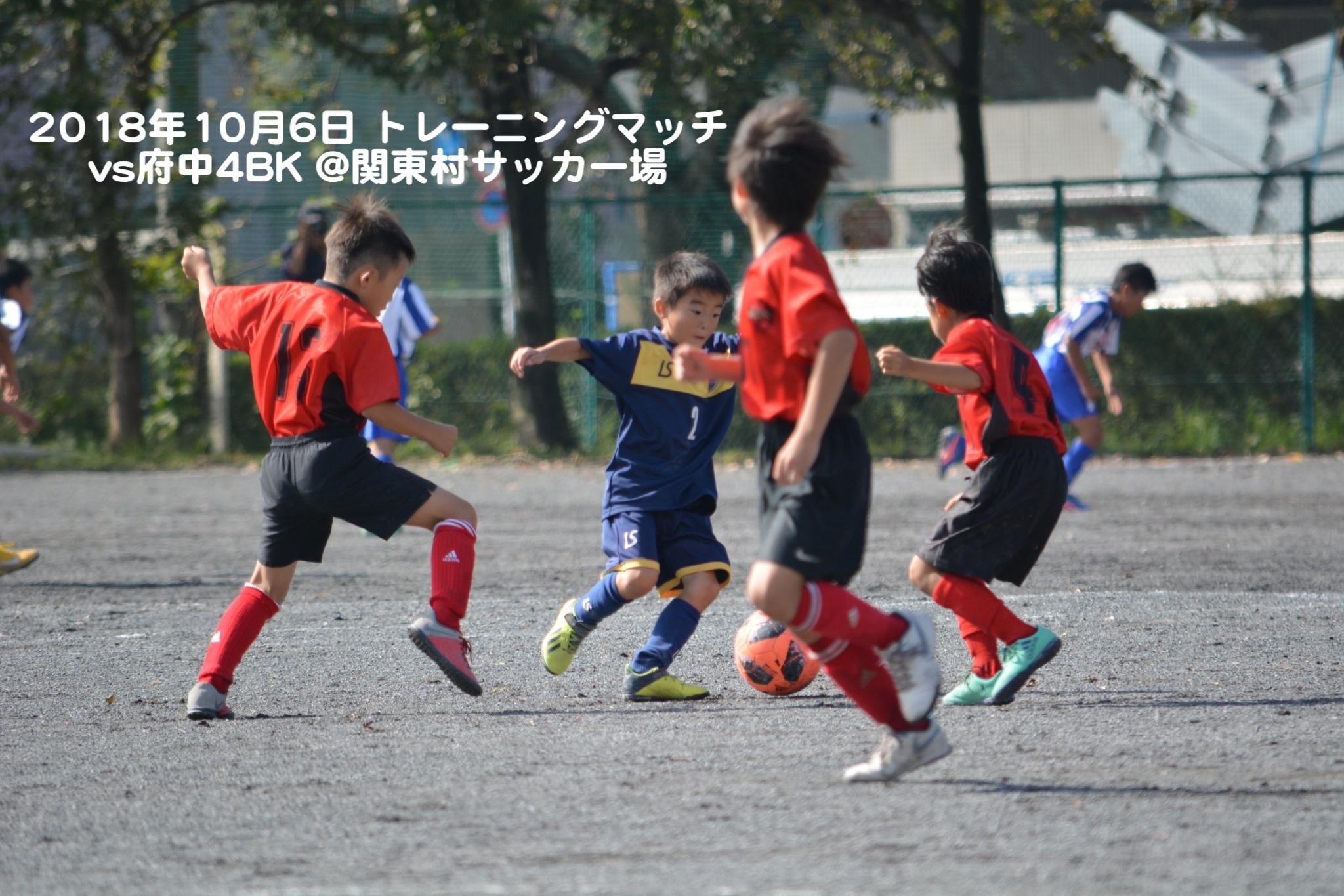 181006 府中南FC 4BK TM_181012_0057