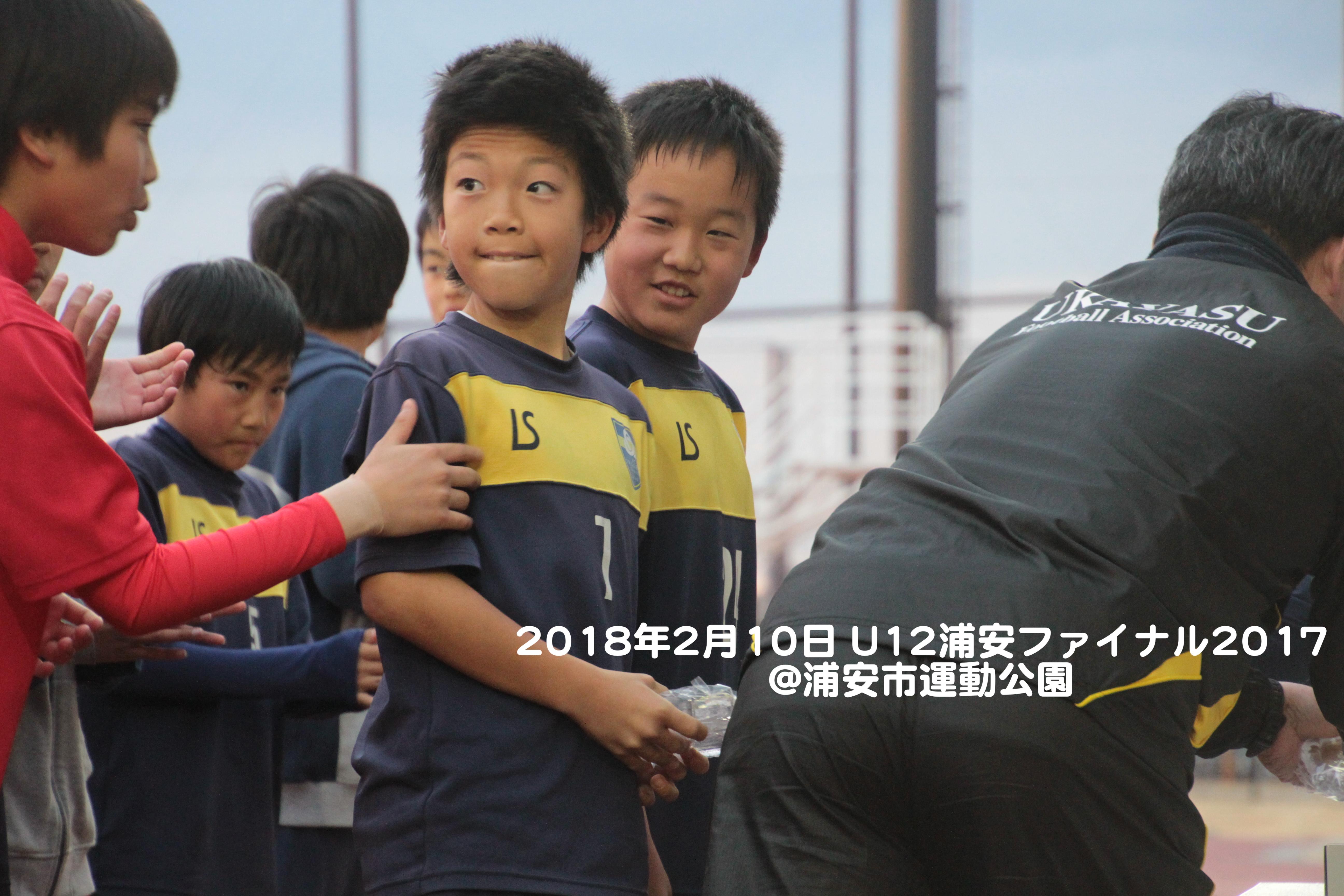180210浦安ファイナル