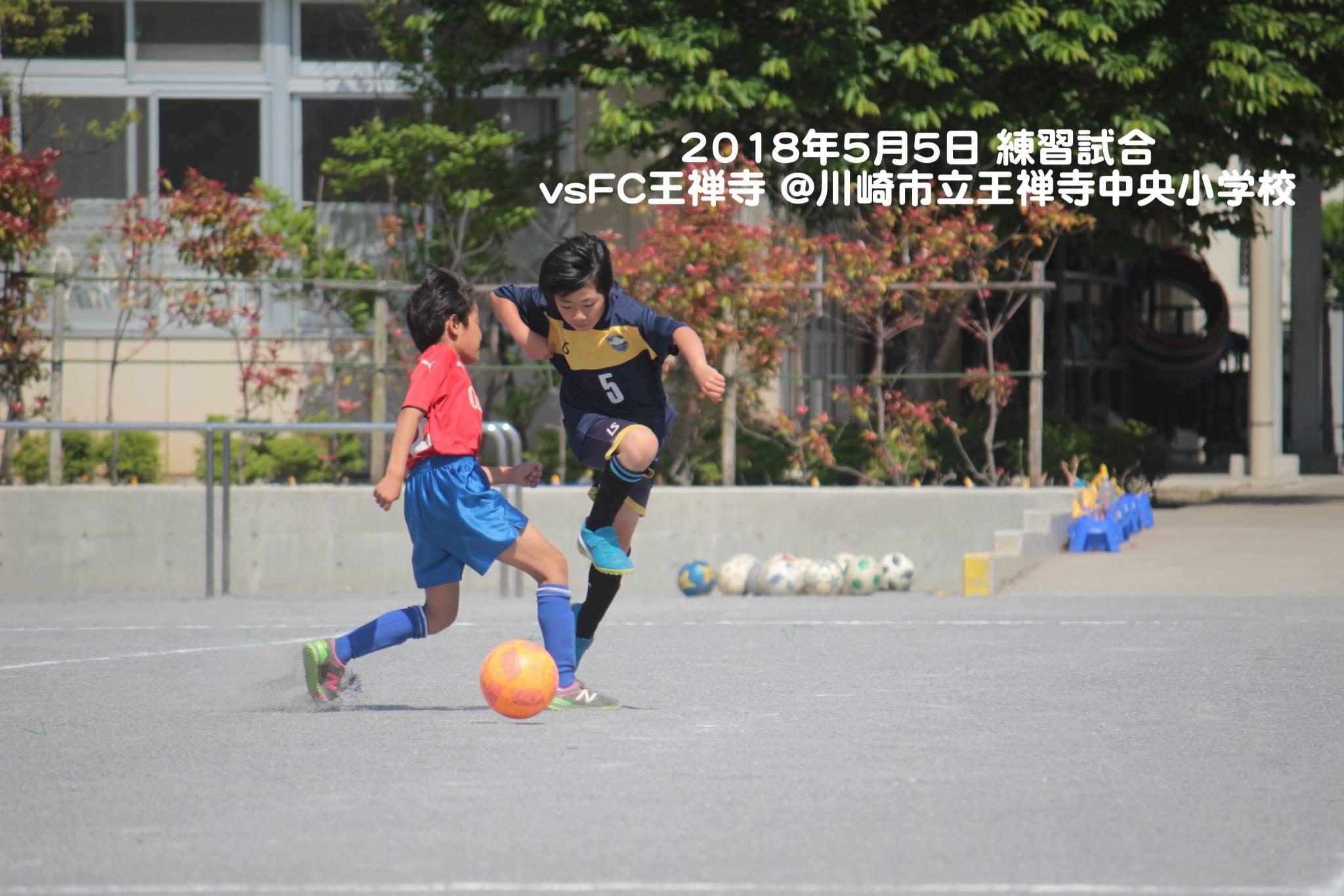 180505 FC王禅寺