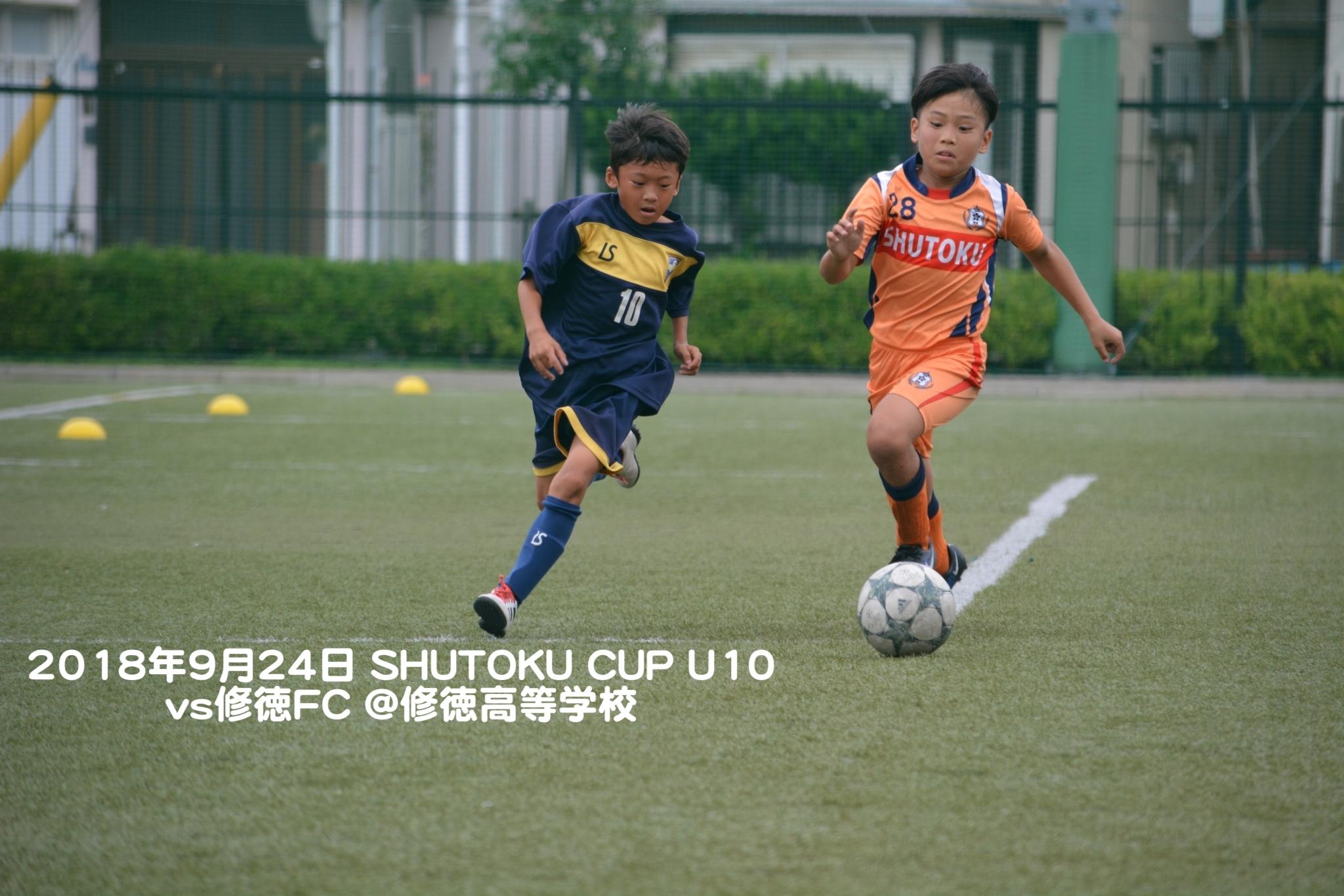 180924 SHUTOKU CUP_180928_0071