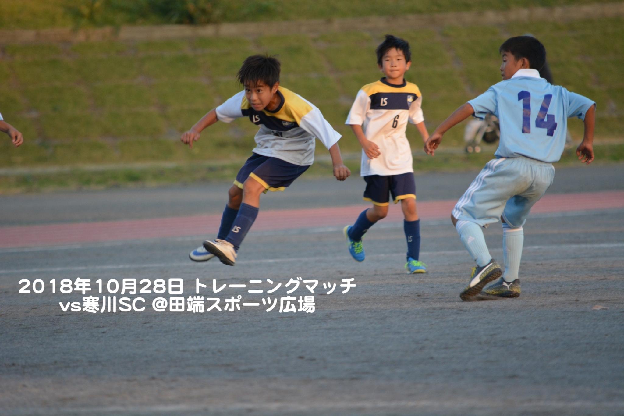 181028 寒川SC TM_181118_0001