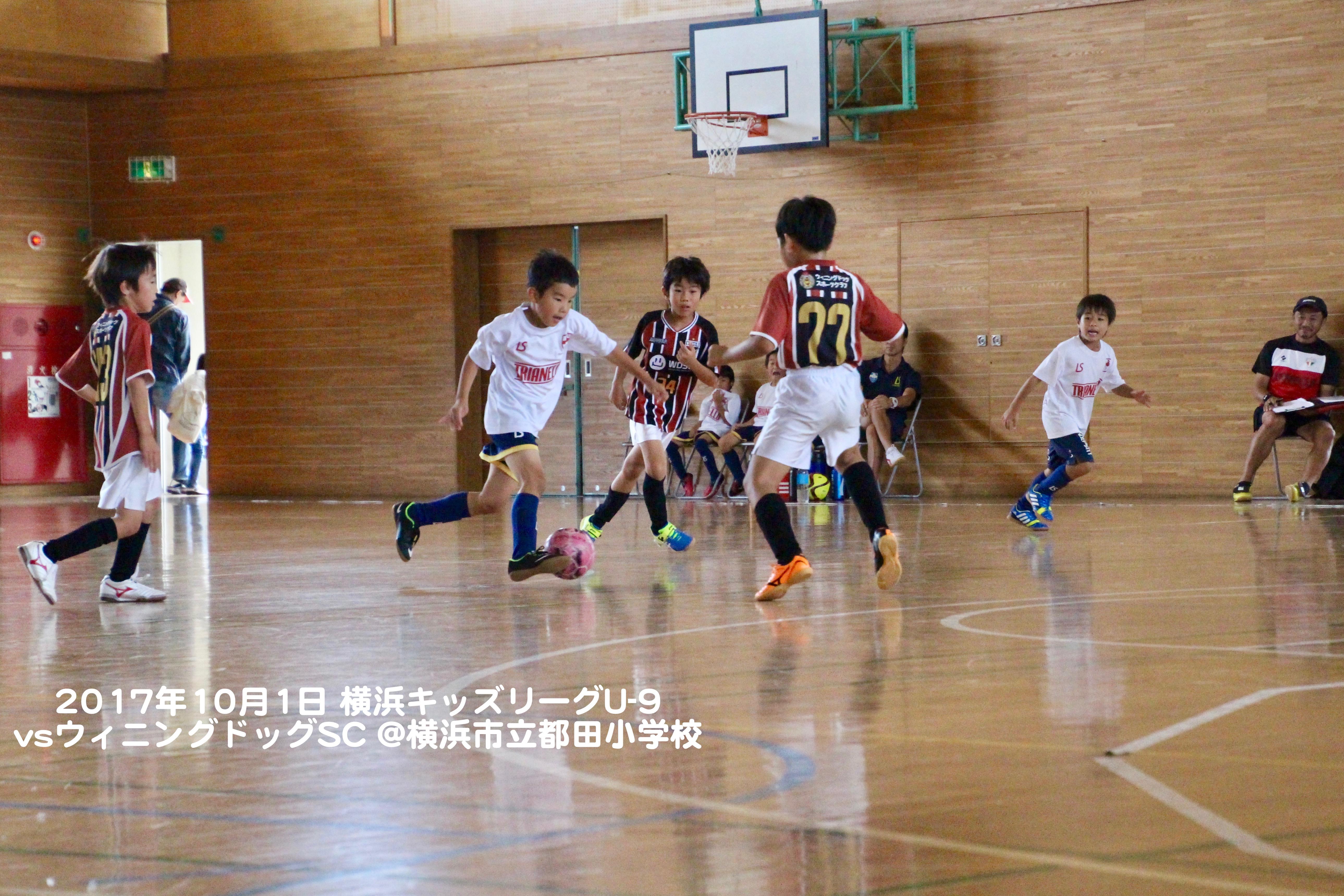 171001yokohamakidu2