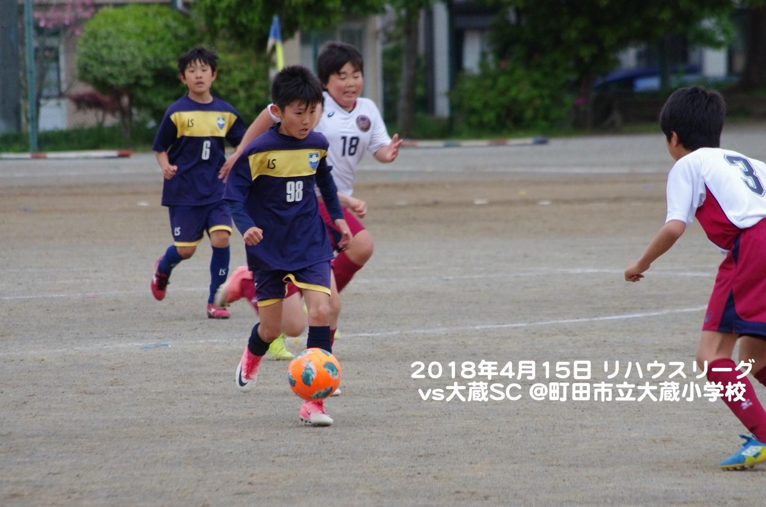 18415リハウス@大蔵小_180517_0023