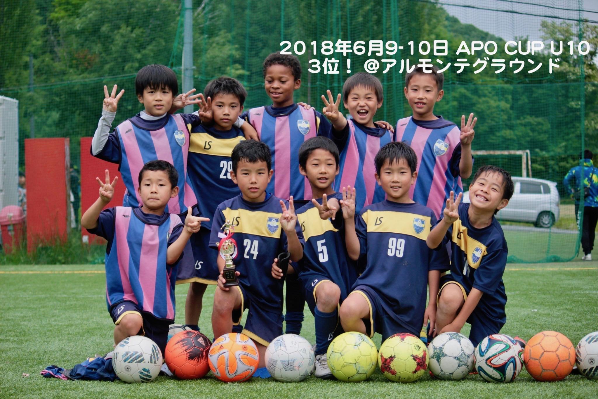 180609 U10 APO CUP 2