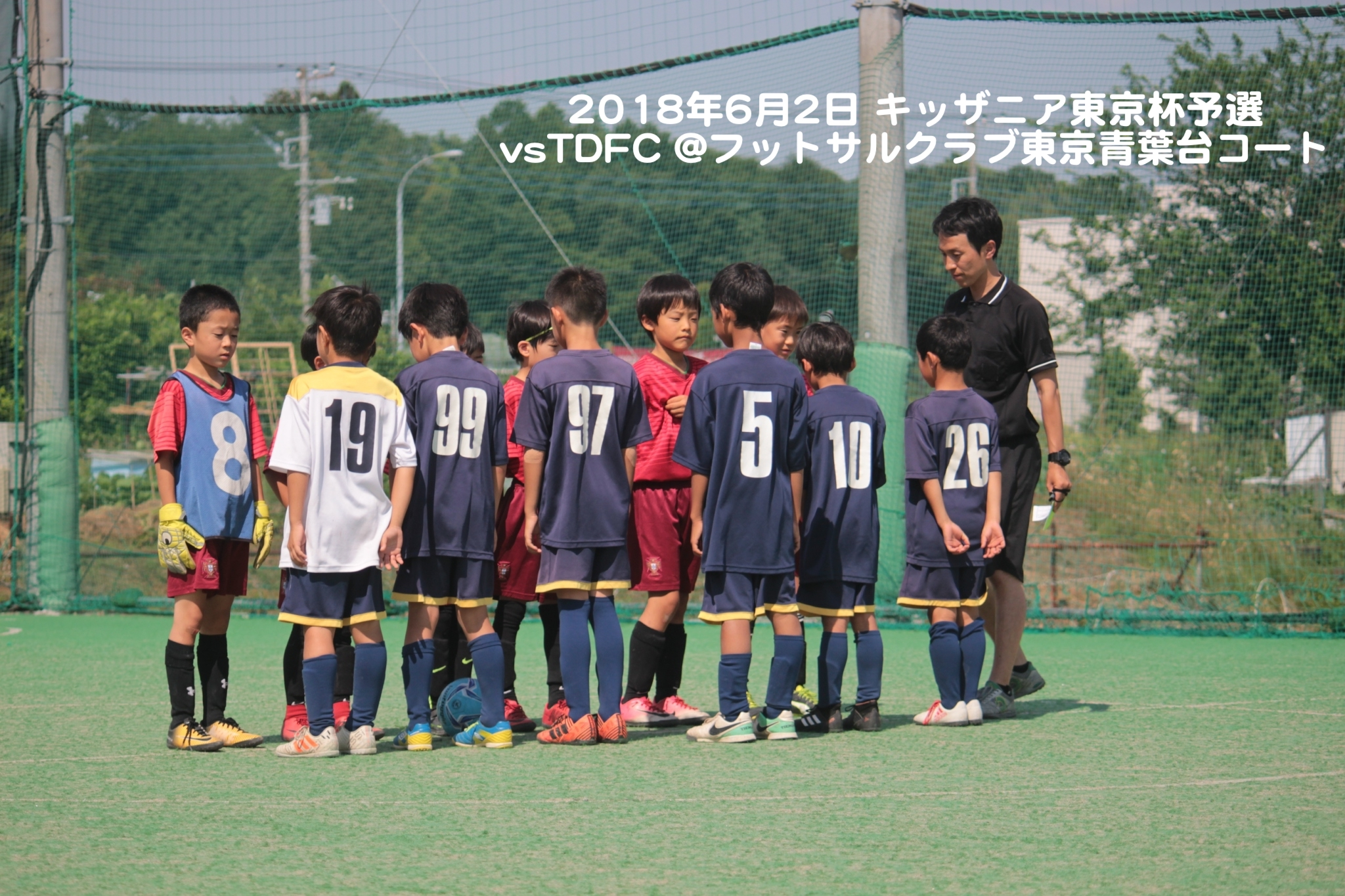 180602 U9キッザニア東京杯_TDFC