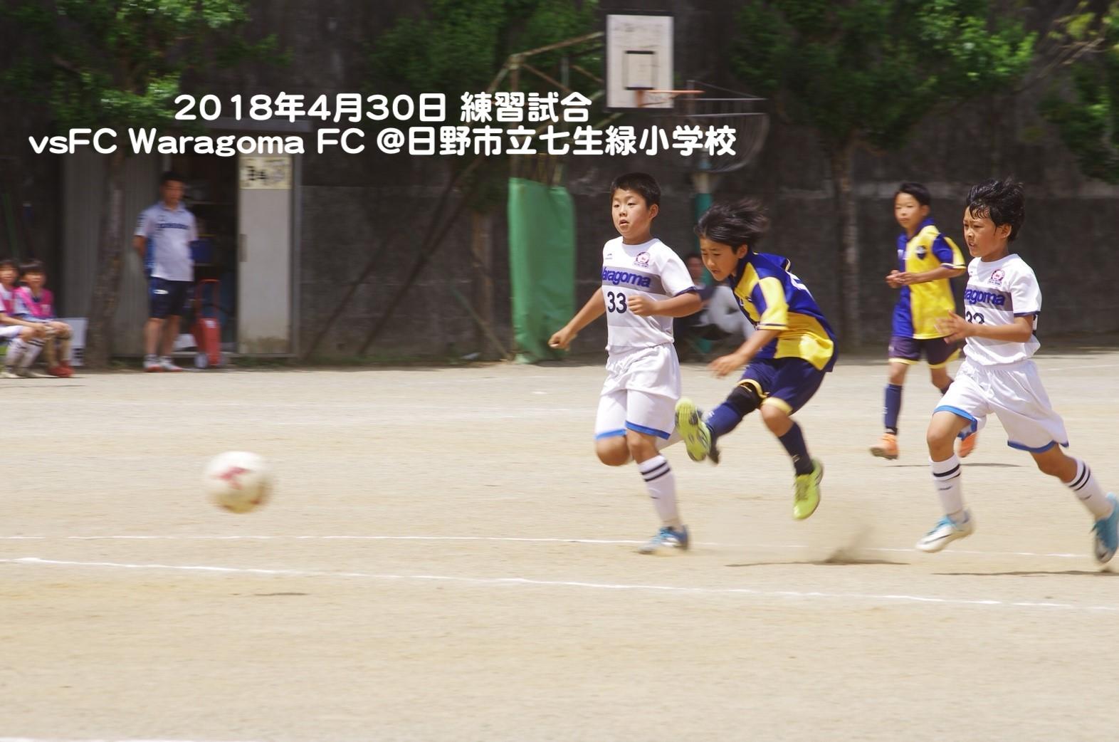 180430_七生緑小waragoma
