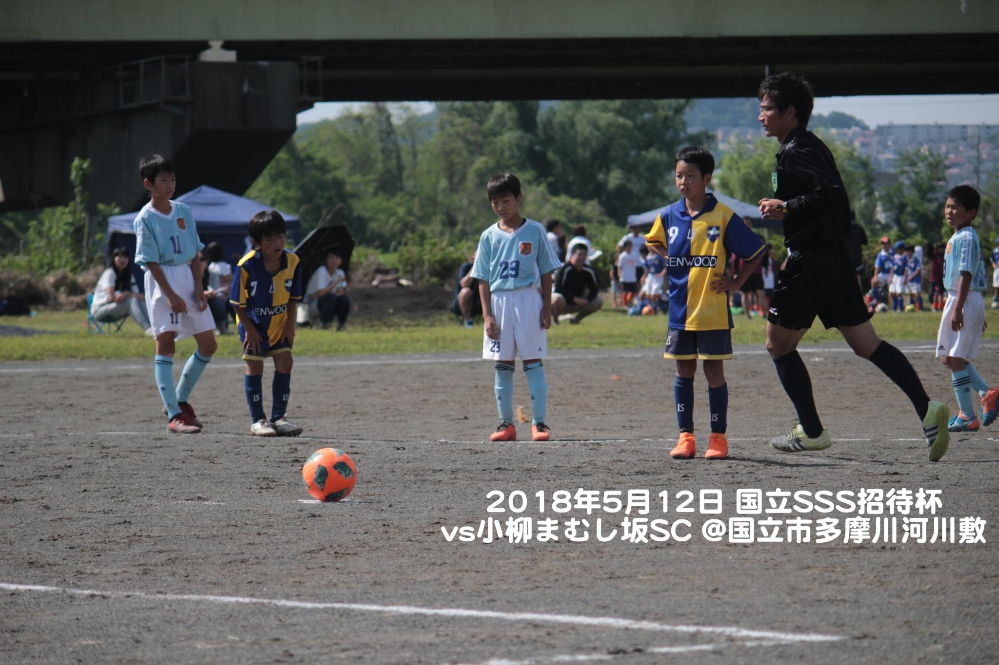 180512国立SSS招待5年生大会_小柳まむし坂