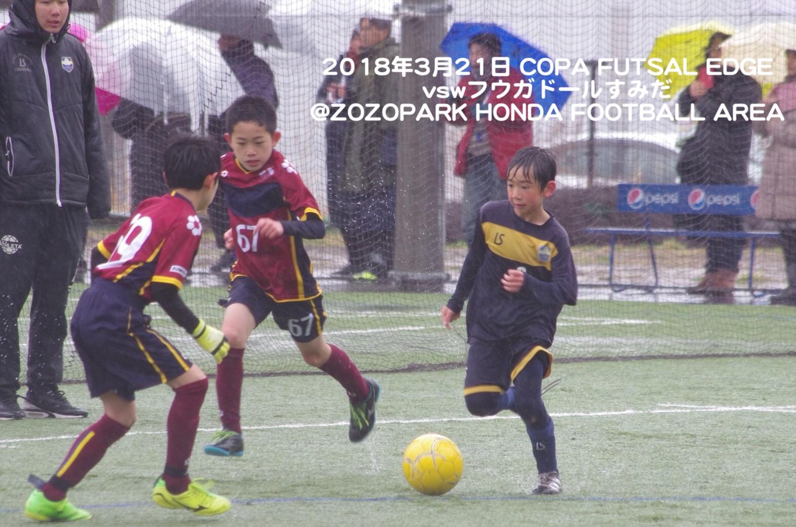 180321 FutsalEdge