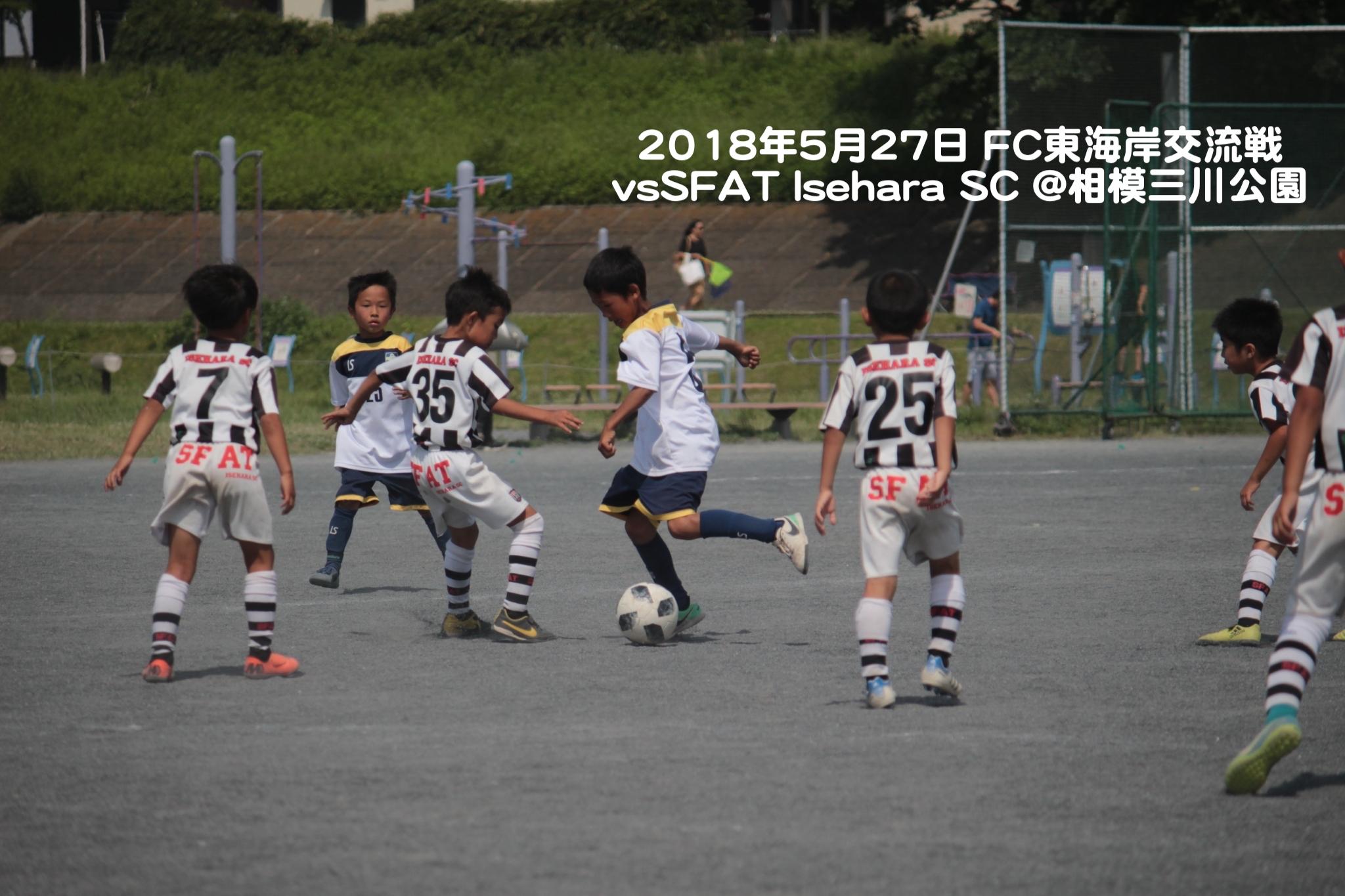 180527 U-9東海岸交流戦_SFAT