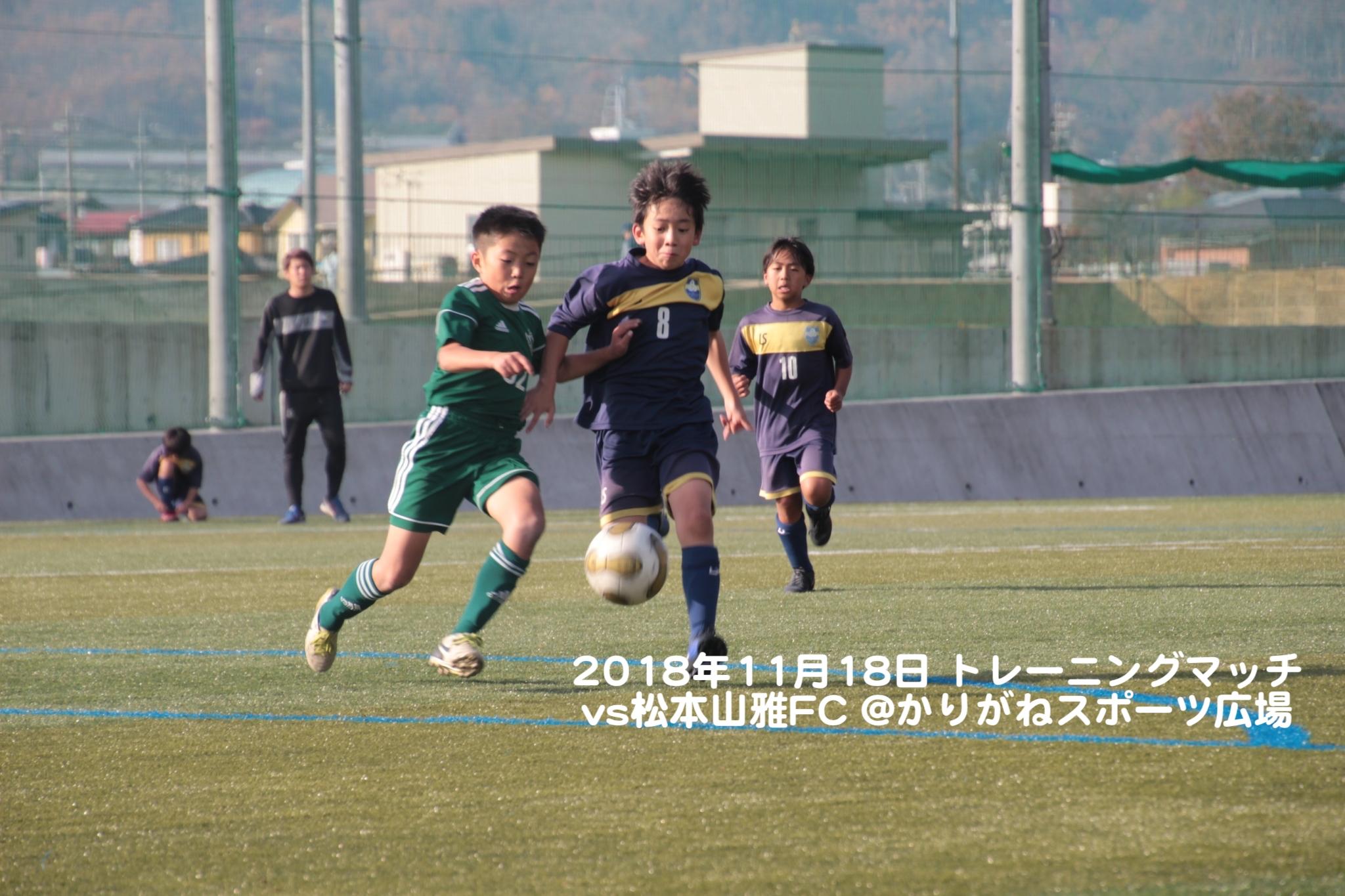 181118_松本山雅FCTM0043